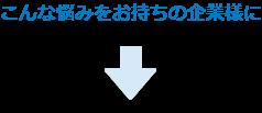 wbs_more_info_2