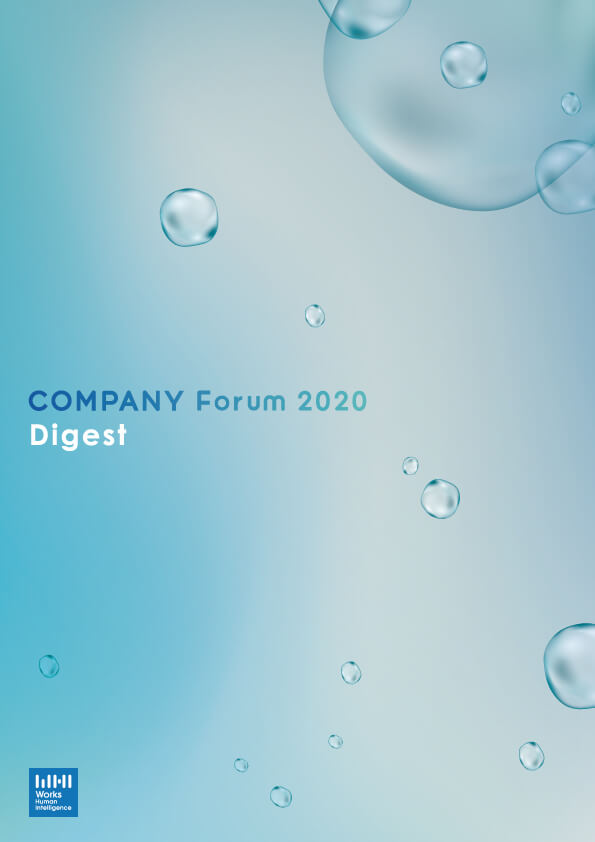 CF2020_Digest_cover